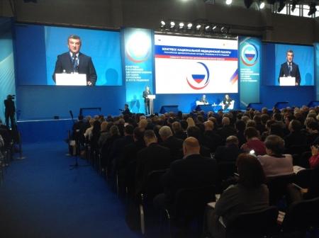 О Конгрессе Национальной медицинской палаты «Российское здравоохранение сегодня: проблемы и пути решения»